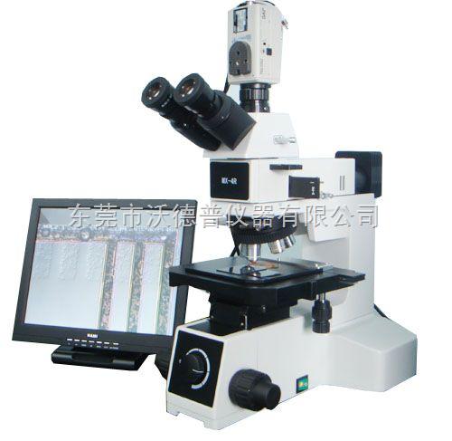 WX-40-微分干涉顯微鏡WX-40