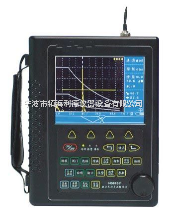 HS616e型增强型数字真彩超声波探伤仪