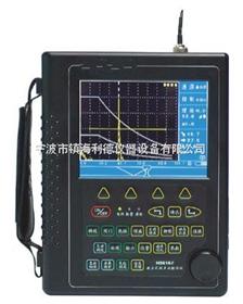 HS616e型HS616e型增强型数字真彩超声波探伤仪