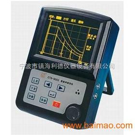 CTS-9002CTS-9002 型数字式超声探伤仪