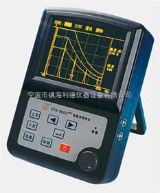 CTS-9002plusCTS-9002plus 型数字式超声探伤仪