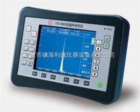 CTS-9003CTS-9003 型数字式超声探伤仪