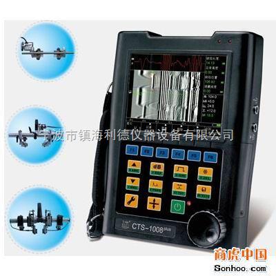CTS-1008plus型TOFD成像超声设备