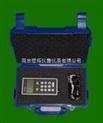 CY-SC1土壤温湿度速测仪江苏南京智拓仪器供应
