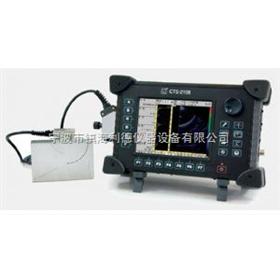 CTS-2108型CTS-2108型便携式超声相控阵探伤仪仪