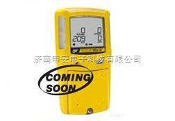 带泵四合一气体检测仪