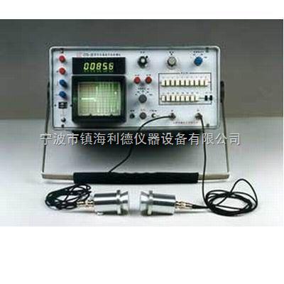 CTS-22 型超声探伤仪