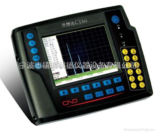CT-60型全数字超声波探伤仪