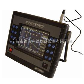 HY6800HY6800超声波探伤仪