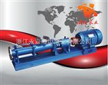 上海G型螺桿泵, 單螺桿泵價格 不銹鋼螺桿泵廠家