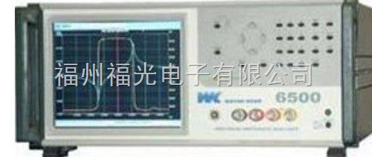 进口精密阻抗分析仪
