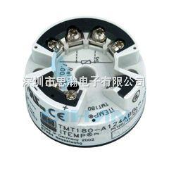 TMT18xM智能型兩線制溫度變送器模塊