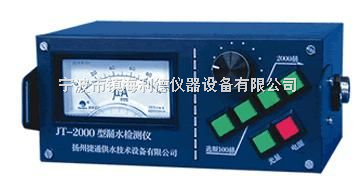 LD-2000型管道漏水检测仪