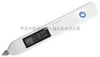 LC-210系列充电式测振笔