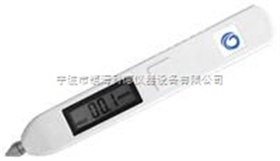 LC-210DLC-210D充电式测振笔/测振仪