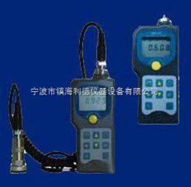 EMT290EEMT290E分体式低频型机器状态点检仪