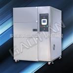 GT-TC-64D冷热冲击试验箱(三箱式)