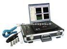 EMT690D2/4/8设备故障综合诊断系统