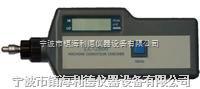 LC-2600轴承故障诊断仪