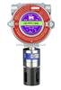 防爆VOC光致電離探測器