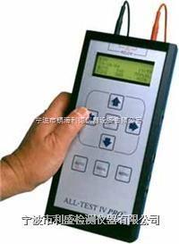 电机绕线故障检测仪ALL-TEST PRO-31