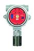 防爆可燃气体检测仪探测器