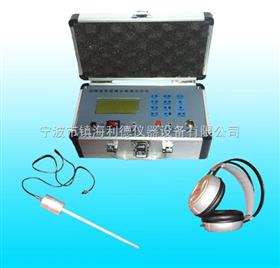 PLH-42PLH-42高精度管道漏水探测定位仪
