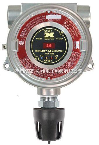 TP-624D-防爆硫化氫氣體檢測儀