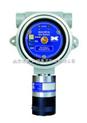 防爆型有毒氣體探測器