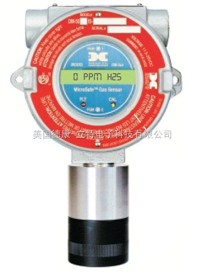 DM-500IS-防爆型有毒气体探测器