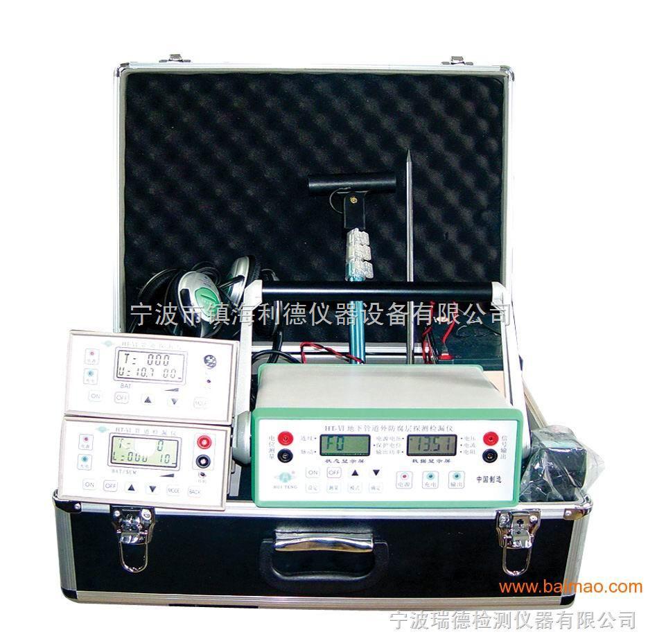 HT-VI地下管道防腐层探测检漏仪