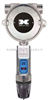 DM-700防爆有毒气体检测仪