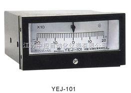 ZK-YEJ-101-矩形膜盒壓力表