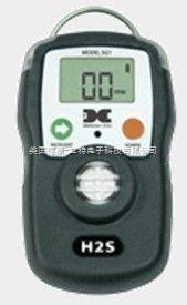 SG-1-便携式单一气体检测仪