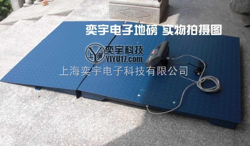 【10吨电子地磅】【20吨电子地磅】