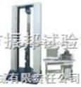 金屬材料萬能試驗機 ,橡膠拉力測試機 ,銅材試驗機
