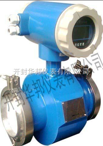 HBLD-浙江卫生型卡箍电磁流量计