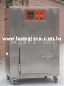 不銹鋼烤箱,烤箱,高溫箱(新產品)