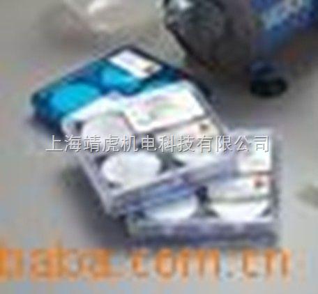SDI仪专用滤膜膜片-密理博HAWP04700