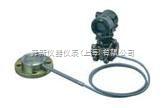 横河EJA438W隔膜压力变送器