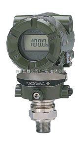 横河EJA510A压力变送器