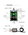 CR-50電接點液位變送器