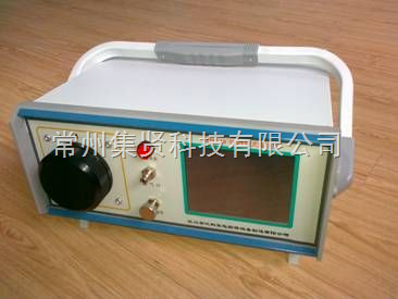 GSM-10冷镜式露点仪