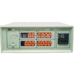 GY9801數字功率計 國儀牌全國首選 數字功率計價格