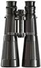 湖北蔡司航海望远镜8x56双筒望远镜价格,型号