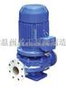 ISG100-100ISG系列立式管道离心泵