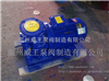 ISW80-100ISW型卧式管道离心泵