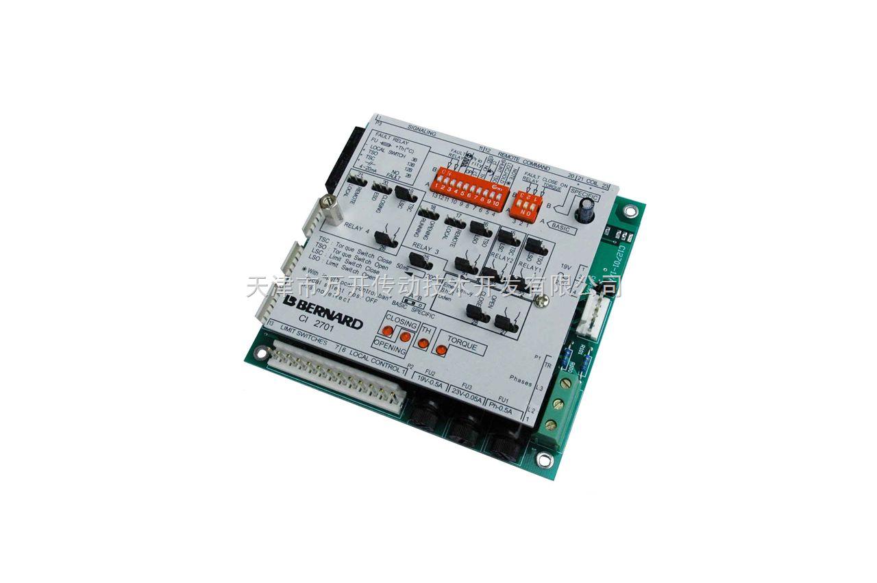 CI2701控制板