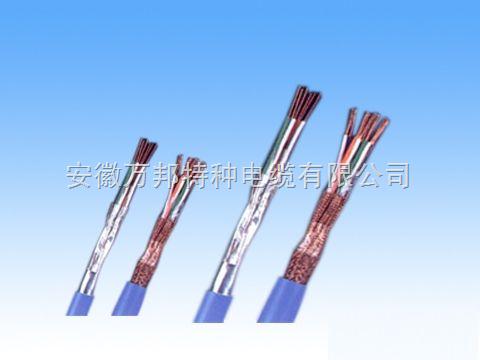 IA-DJYPVP-2*2*1.5本安计算机屏蔽电缆
