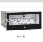 YEJ-101,矩形膜盒压力表